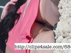 XXX chica Amateur video porno de maduras mexicanas