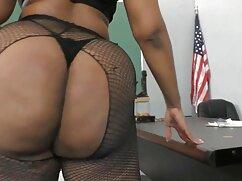 Muy perfecto culo videos porno de señoras mexicanas en la webcam